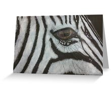 Zebra Note Card